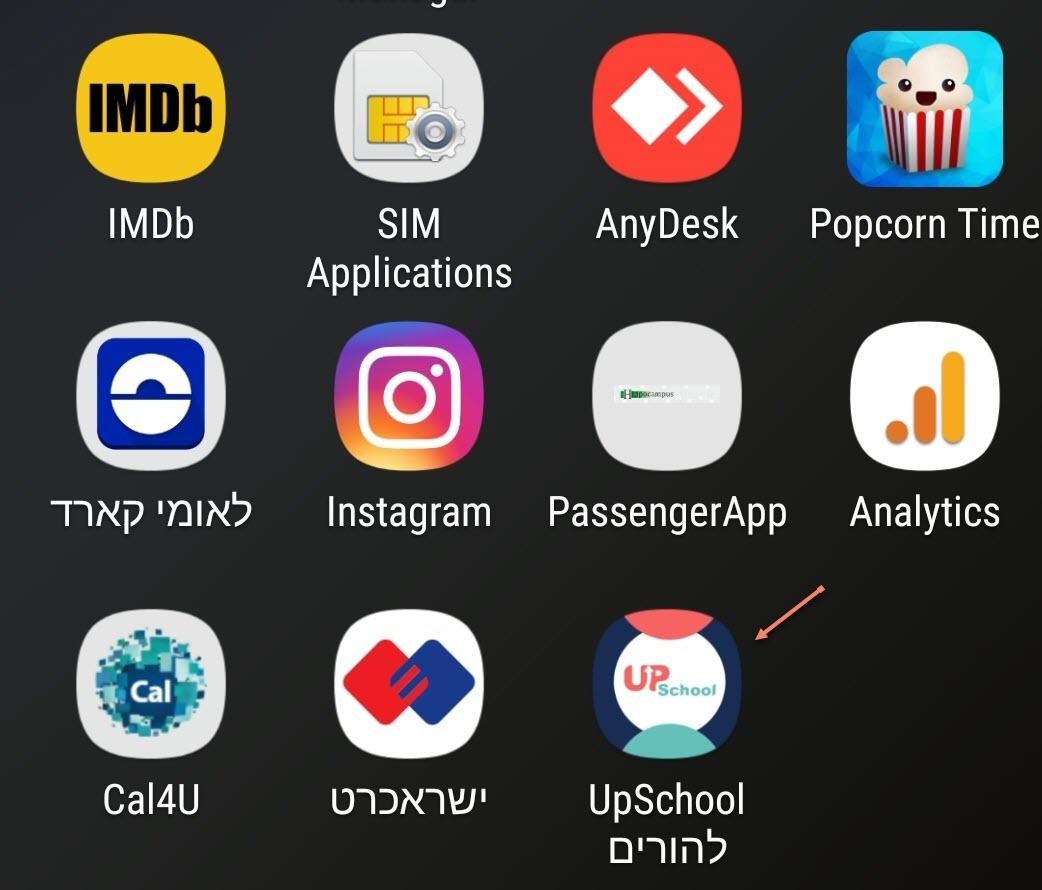 מסך אפליקציות ראשי לבחירת אפליקציית הורים
